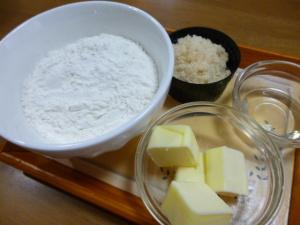 小麦粉、砂糖、バター、サラダアブラ