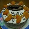 手作りケーキでHappy Birthday!