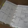 主婦のシステム手帳(予定を視覚的に整理する)