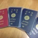 パスポート準備O.K.